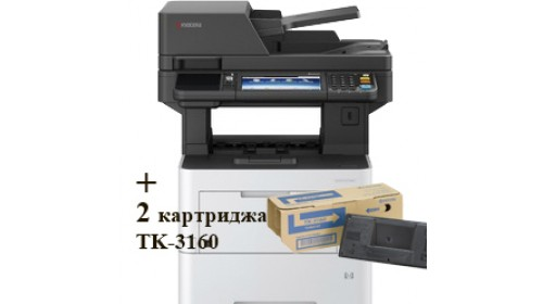 Kyocera ECOSYS M3145dn + 2 картриджа TK-3160 в подарок